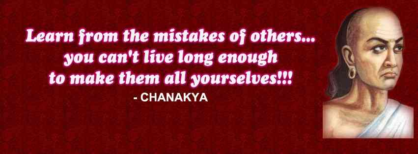 Famous sayings of guru Chanakya