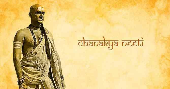 chanakya-neeti