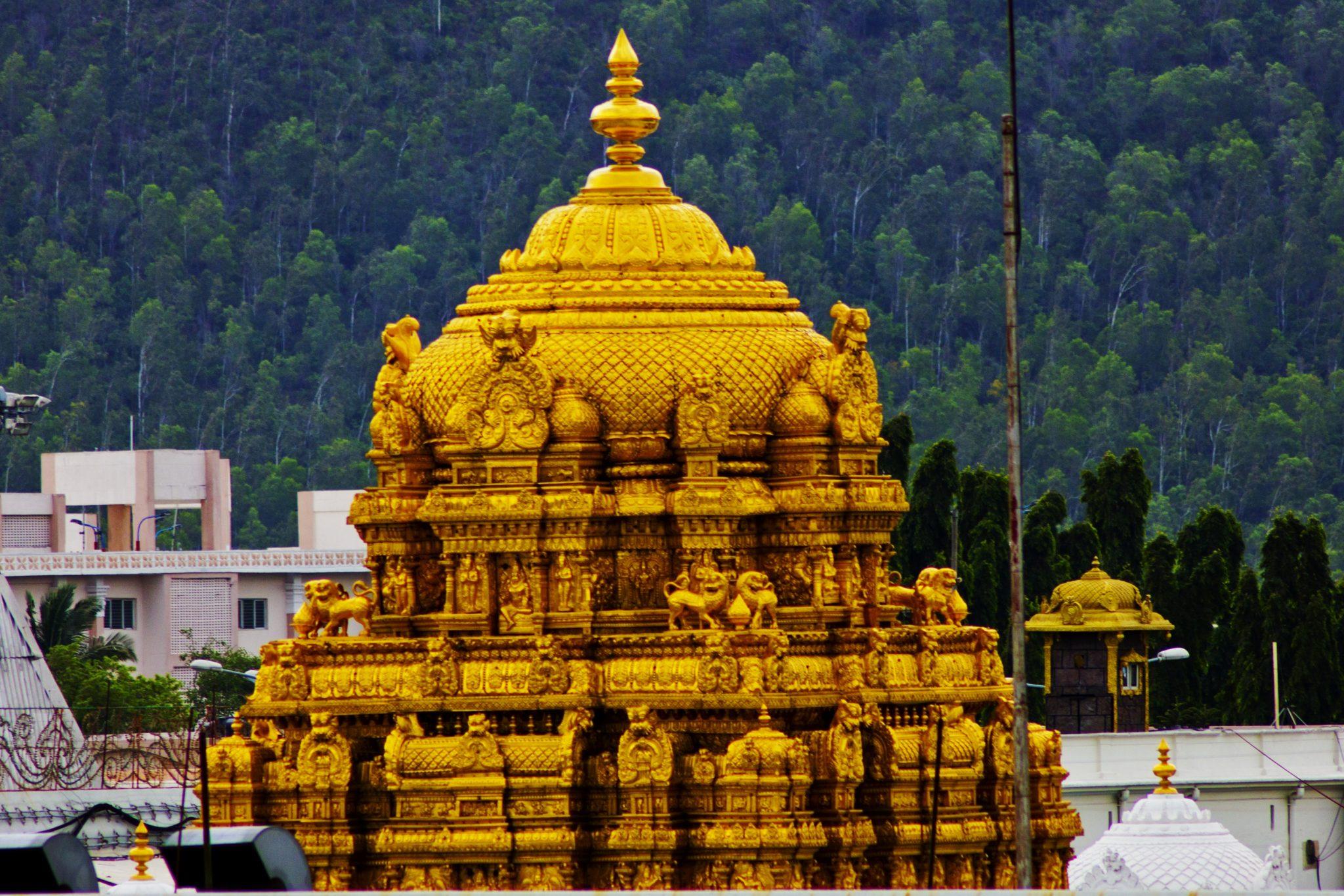 venketswara temple