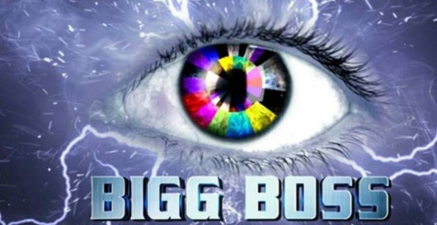 BIGG_BOSS