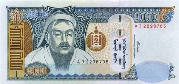 currency Mongolian Tugrik